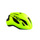 MET Strale Bike Helmet yellow/green